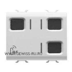Активирующее устройство для приводов (жалюзи), радиошина, 1 канал, 8А, 2модуля, белый CHORUS 1