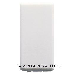 Заглушка 1модуль, серия System, белая