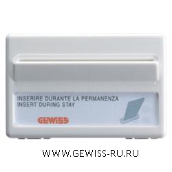 Выключатель универсальный от карточки 1Р зам