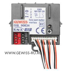 4-канальный контактный интерфейс EIB-выдвижной для подключения 4 кнопок, устанавливается в коробки для встраиваемого монтажа  1